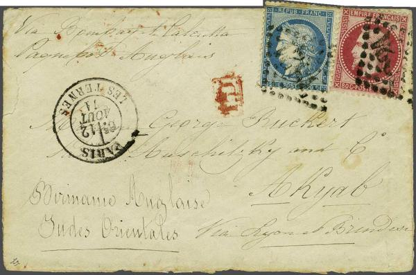 Lot 3085 - europe France -  Corinphila Auction AG Auction 220 (part 1):  EUROPE & OVERSEAS