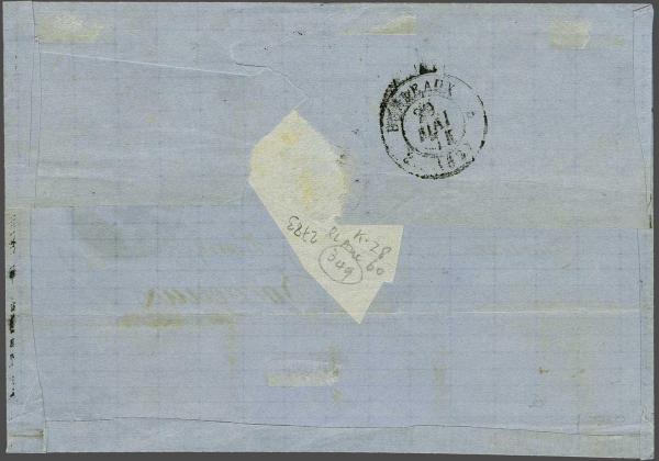 Lot 3079 - europe France -  Corinphila Auction AG Auction 220 (part 1):  EUROPE & OVERSEAS