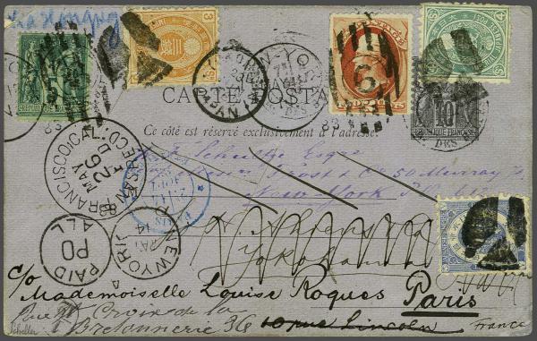 Lot 3072 - europe France -  Corinphila Auction AG Auction 220 (part 1):  EUROPE & OVERSEAS