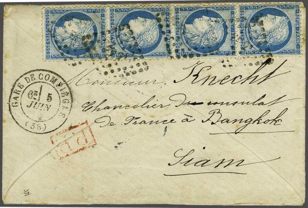 Lot 3066 - europe France -  Corinphila Auction AG Auction 220 (part 1):  EUROPE & OVERSEAS