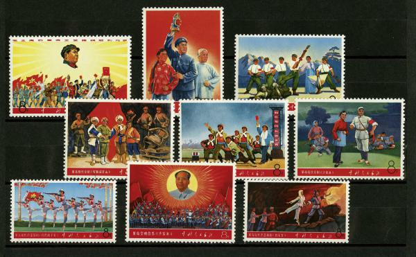 Lot 2411 - Overseas People's Republic of China -  Corinphila Auction AG Auction 222 - All World