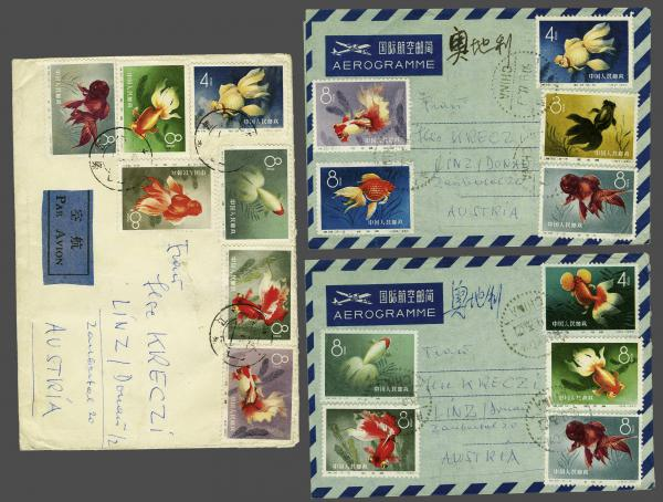 Lot 2408 - Overseas People's Republic of China -  Corinphila Auction AG Auction 222 - All World