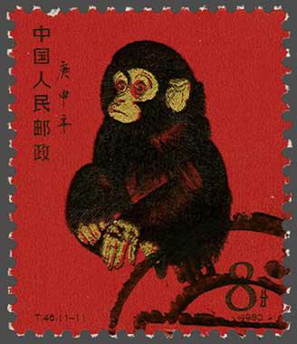 Lot 2414 - Overseas People's Republic of China -  Corinphila Auction AG Auction 222 - All World