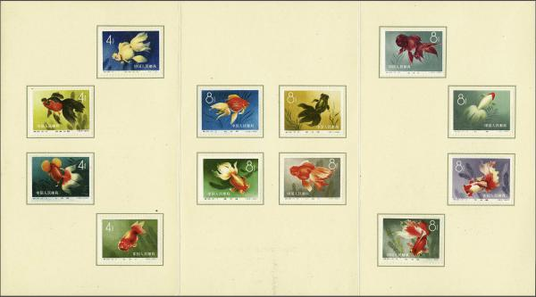 Lot 71 - Overseas People's Republic of China -  Corinphila Auction AG 227: Europe & Overseas     228 : Chile - The Joseph Hackmey Collection (part 1)