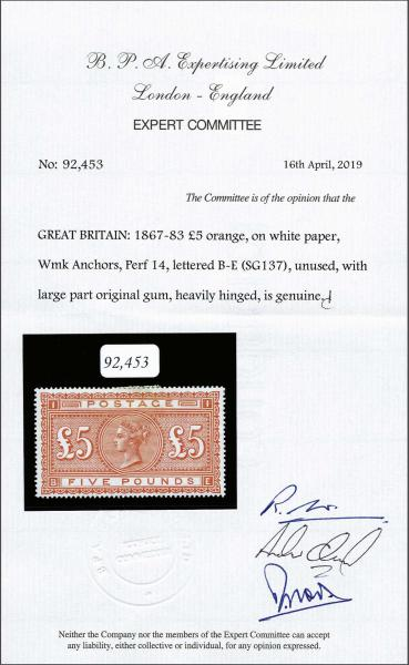 Lot 162 - europa grossbritannien -  Corinphila Auction AG EUROPE & OVERSEAS | Day 3