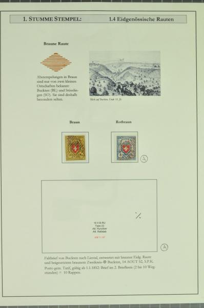 Lot 8240 - schweiz rayon -  Corinphila Auction AG SWITZERLAND & LIECHTENSTEIN | Day 5