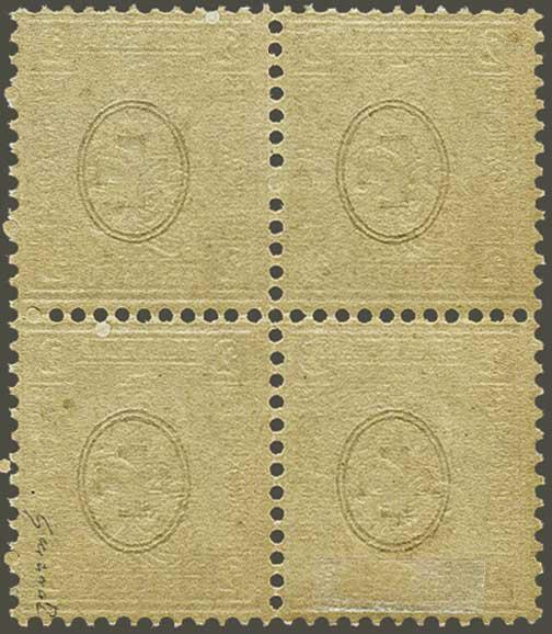Lot 9004 - schweiz sitz. helvetia gez. -  Corinphila Auction AG SWITZERLAND & LIECHTENSTEIN | Day 6