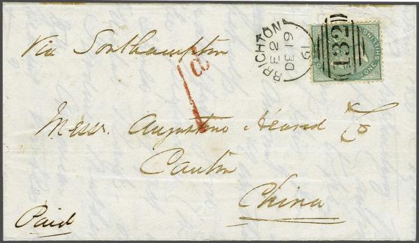 Lot 160 - europa grossbritannien -  Corinphila Auction AG EUROPE & OVERSEAS | Day 3