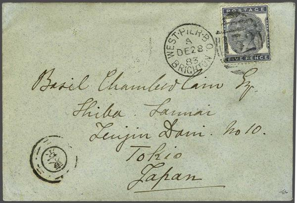 Lot 164 - europa grossbritannien -  Corinphila Auction AG EUROPE & OVERSEAS | Day 3