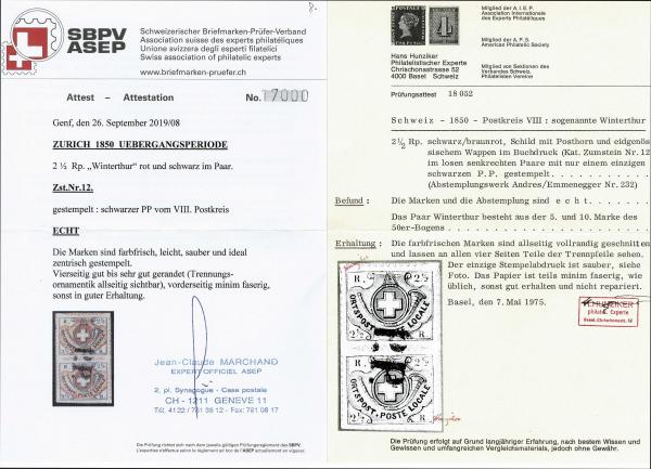 Lot 7005 - Switzerland zürich -  Corinphila Auction AG Day 5- Schweiz - Die Sammlung Erivan (Teil 1), Die Sammlung Jack Luder (Teil 5), Schweiz & Liechtenstein