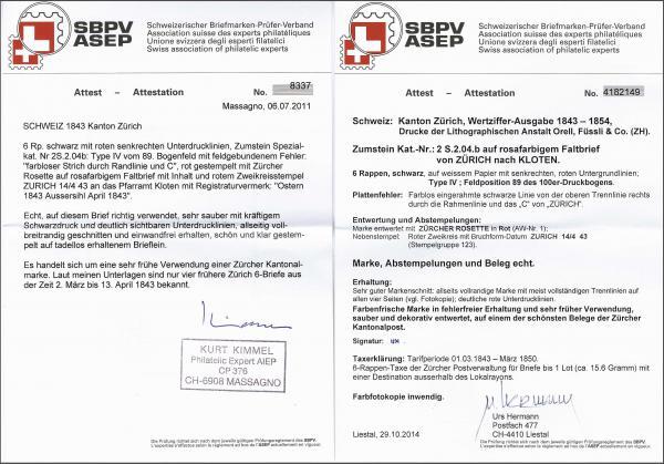 Lot 7286 - Switzerland zürich -  Corinphila Auction AG Day 5- Schweiz - Die Sammlung Erivan (Teil 1), Die Sammlung Jack Luder (Teil 5), Schweiz & Liechtenstein