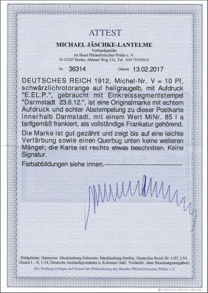 Lot 2506 - germany dt. reich -  Corinphila Auction AG Day 4- Europe & Overseas, Zeppelin-Mail, Die Sammlung Erivan (Part I), Schweiz & Liechtenstein