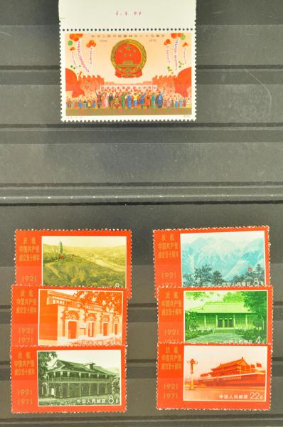 Lot 15 - Overseas People's Republic of China -  Corinphila Auction AG Day 1-  Europe & Overseas, South & Central America - the Brian Moorhouse Estate (Part Ii)