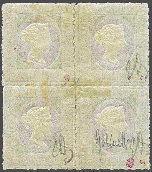 Lot 2344 - germany helgoland -  Corinphila Auction AG Day 4- Europe & Overseas, Zeppelin-Mail, Die Sammlung Erivan (Part I), Schweiz & Liechtenstein