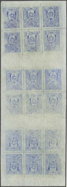 Lot 2 - Overseas Afghanistan -  Corinphila Auction AG Day 1-  Europe & Overseas, South & Central America - the Brian Moorhouse Estate (Part Ii)