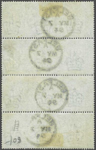 Lot 1729 - europe Great Britain -  Corinphila Auction AG Day 3 - Great Britain, British Colonies, Pre-Union South Africa - the Besançon Collection (Part Ii)