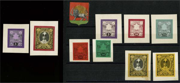 Lot 22 - Overseas iran -  Corinphila Auction AG Day 1-  Europe & Overseas, South & Central America - the Brian Moorhouse Estate (Part Ii)