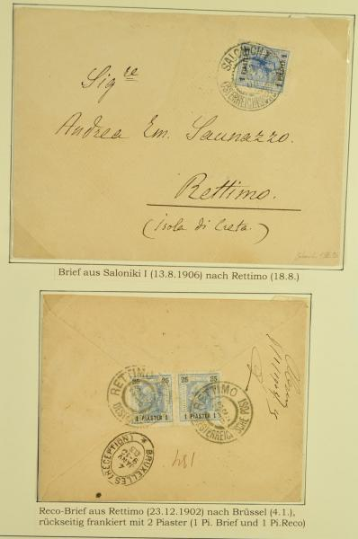 Lot 1308 - europe austrian levant -  Corinphila Auction AG Day 2- Europe & Overseas, Austrian Levant