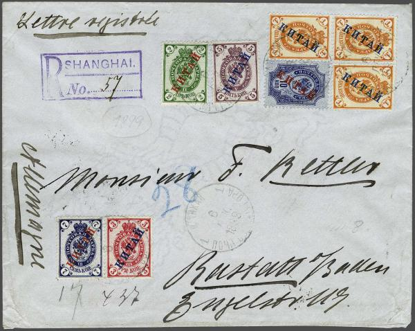Lot 1495 - europe Russian P.O. in China -  Corinphila Auction AG Day 2- Europe & Overseas, Austrian Levant