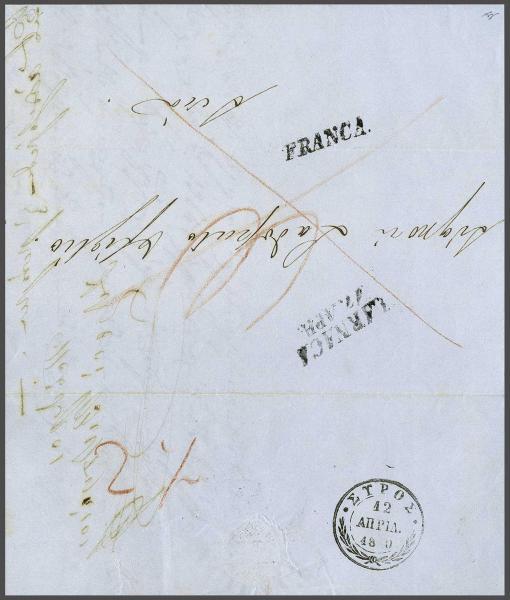 Lot 1310 - europe austrian levant -  Corinphila Auction AG Day 2- Europe & Overseas, Austrian Levant