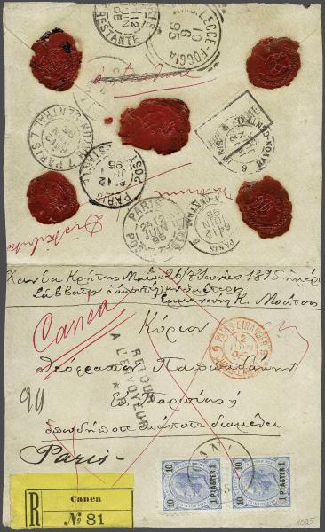 Lot 1265 - europe austrian levant -  Corinphila Auction AG Day 2- Europe & Overseas, Austrian Levant