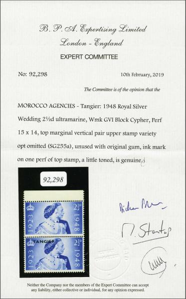 Lot 493 - brit. colonies Brit. Post Morocco -  Corinphila Auction AG Auction 250 - 256 Day 3