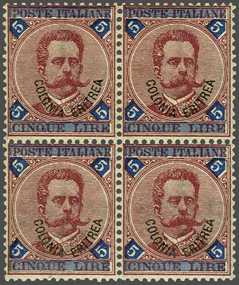 Lot 1596 - europe italian colonies lots/accumulations -  Corinphila Auction AG Auction 250 - 256 Day 4
