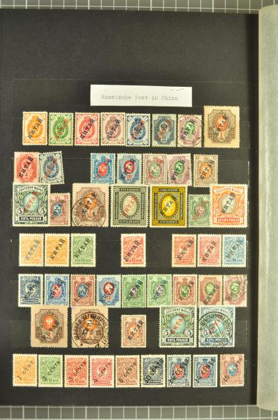 Lot 1827 - europe Russia -  Corinphila Auction AG Auction 250 - 256 Day 4