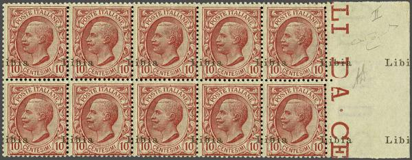 Lot 1600 - europe italian colonies lots/accumulations -  Corinphila Auction AG Auction 250 - 256 Day 4