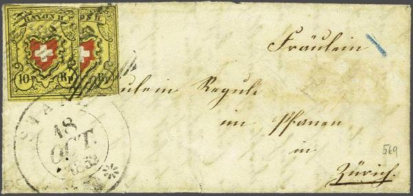 Lot 8366 - Switzerland rayon ii -  Corinphila Auction AG Auction 250 - 256 Day 6