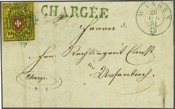 Lot 8356 - Switzerland rayon ii -  Corinphila Auction AG Auction 250 - 256 Day 6