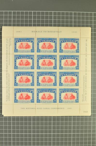 Lot 1443 - Overseas Ethiopia -  Corinphila Auction AG Auction Series 257-264 in Zurich Day 4