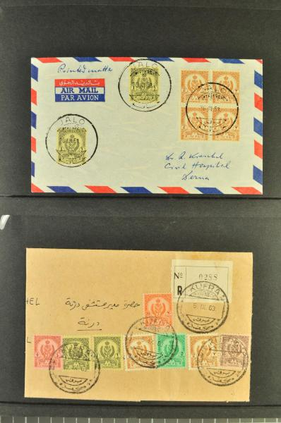 Lot 1457 - Overseas libya -  Corinphila Auction AG Auction Series 257-264 in Zurich Day 4