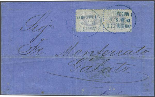 Lot 6019 - europe ddsg -  Corinphila Auction AG Auction Series 257-264 in Zurich Day 4
