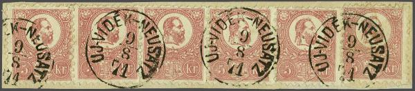 Lot 822 - europe Hungary -  Corinphila Auction AG Auction Series 257-264 in Zurich Day 3