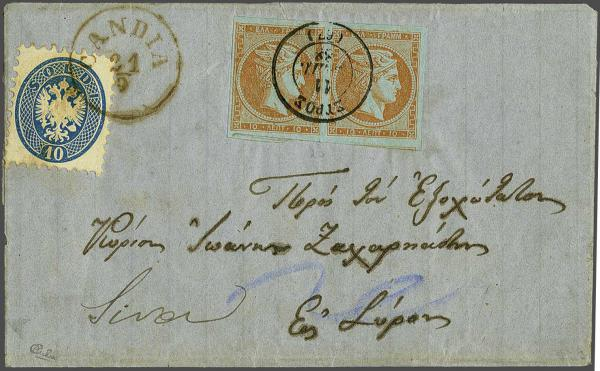 Lot 780 - europe Greece -  Corinphila Auction AG Auction Series 257-264 in Zurich Day 3