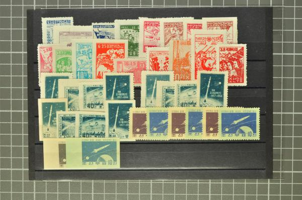 Lot 1454 - Overseas north korea -  Corinphila Auction AG Auction Series 257-264 in Zurich Day 4