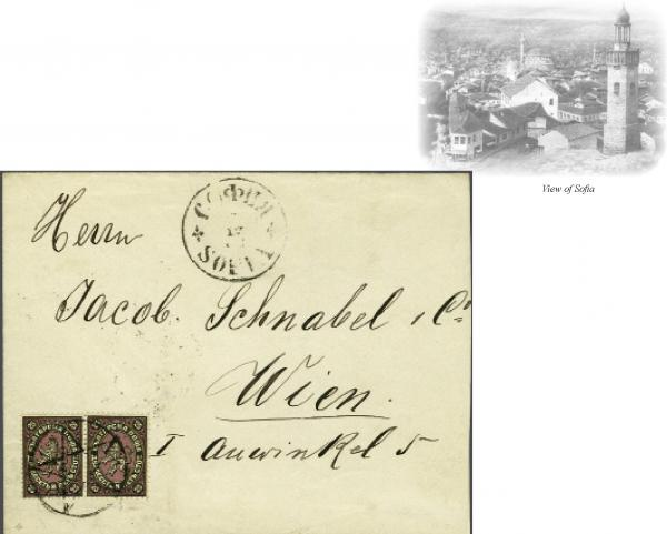 Lot 5007 - europe Bulgaria -  Corinphila Auction AG Auction Series 257-264 in Zurich Day 2