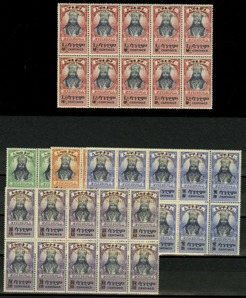 Lot 1442 - Overseas Ethiopia -  Corinphila Auction AG Auction Series 257-264 in Zurich Day 4