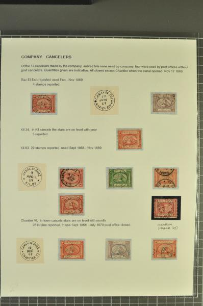 Lot 6380 - brit. colonies egypt kingdom -  Corinphila Auction AG Auction Series 257-264 in Zurich Day 4