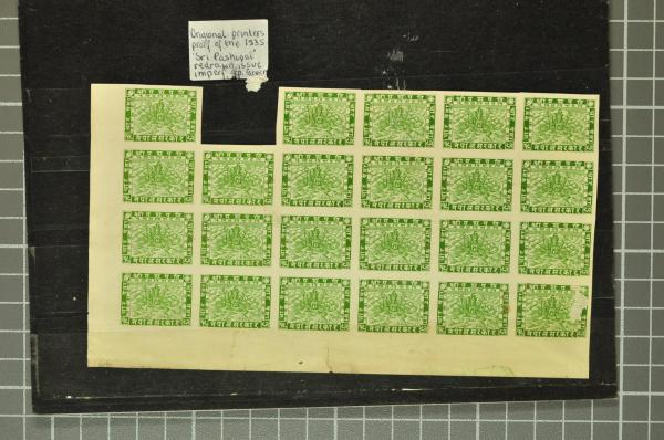 Lot 1467 - Overseas Nepal -  Corinphila Auction AG Auction Series 257-264 in Zurich Day 4