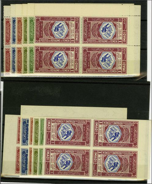 Lot 1475 - Overseas yemen kingdom -  Corinphila Auction AG Auction Series 257-264 in Zurich Day 4