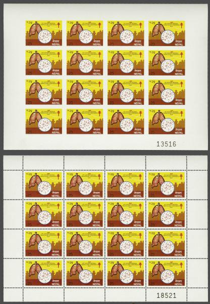 Lot 1464 - Overseas Nepal -  Corinphila Auction AG Auction Series 257-264 in Zurich Day 4