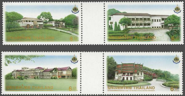 Lot 1473 - Overseas thailand -  Corinphila Auction AG Auction Series 257-264 in Zurich Day 4