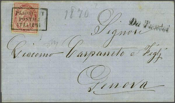Lot 977 - europe italian post abroad -  Corinphila Auction AG Auction Series 257-264 in Zurich Day 3