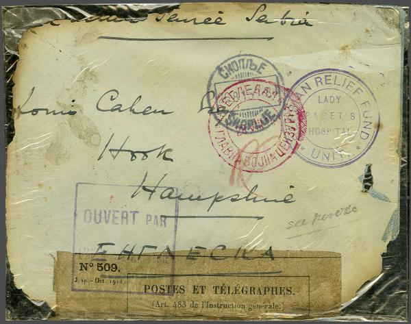 Lot 1326 - europe serbia -  Corinphila Auction AG Auction Series 257-264 in Zurich Day 4