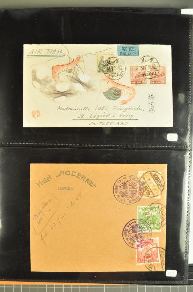 Lot 1435 - Overseas People's Republic of China -  Corinphila Auction AG Auction Series 257-264 in Zurich Day 4