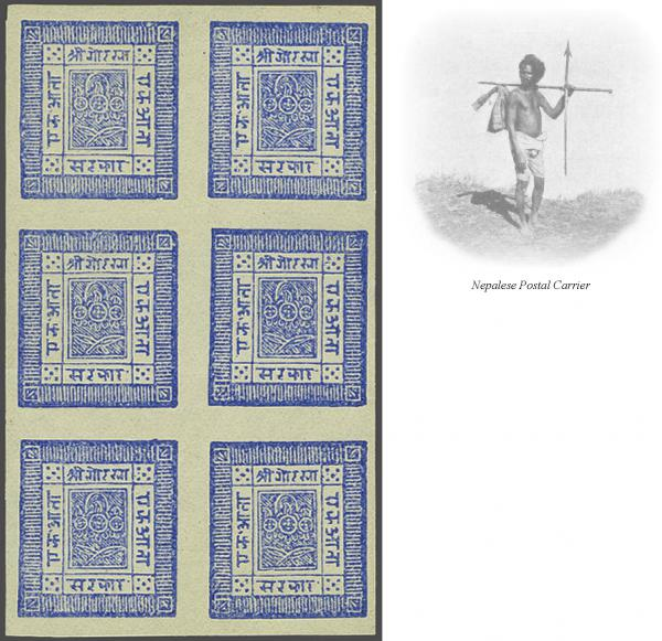Lot 1459 - Overseas Nepal -  Corinphila Auction AG Auction Series 257-264 in Zurich Day 4
