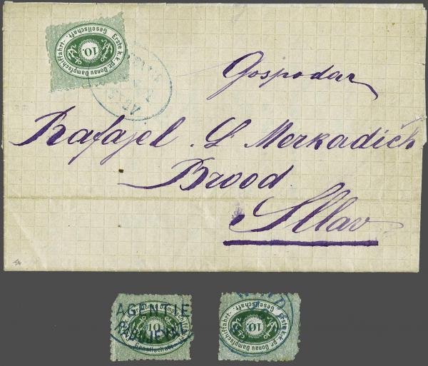 Lot 6049 - europe ddsg -  Corinphila Auction AG Auction Series 257-264 in Zurich Day 4