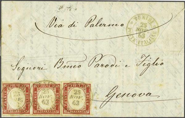 Lot 971 - europe italian post abroad -  Corinphila Auction AG Auction Series 257-264 in Zurich Day 3